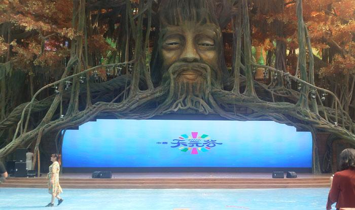 中艺智能LED显示屏打造天元谷度假区大树的脸